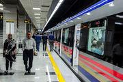 چطور از طرح تخفیف مترو استفاده کنیم؟