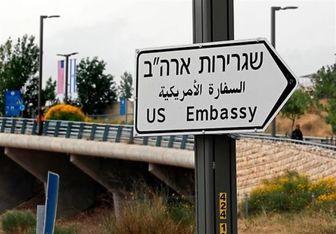 انتقاد تند روسیه از انتقال سفارت آمریکا به بیتالمقدس