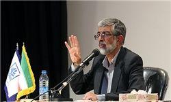 حداد: بدبین کردن مجلس و دولت به یکدیگر صلاح نیست