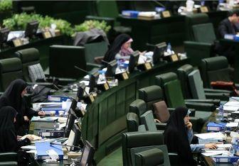 ۱۸ نماینده مستعفی مجلس در جلسه علنی یکشنبه شرکت نمیکنند