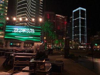 خودشیرینی شهرداری بیروت برای پادشاه عربستان