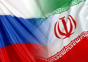 برگزاری مذاکرات ایران - روسیه در تهران