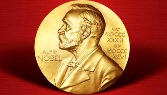 آقای رئیس جمهور دریافت جایزه نوبل را رد کرد