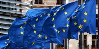 سراب اینستکس/مرور برجام اروپایی