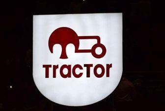 موضوع محرومیت نقل و انتقالاتی تراکتورسازی صحت ندارد