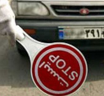 ممنوعیت تردد در تهران و برخی استانها/فیلم