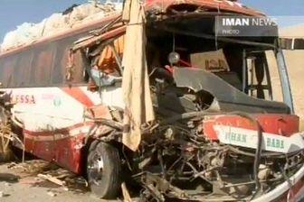 تصادف در افغانستان ۴۱ کشته و زخمی برجای گذاشت