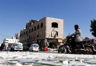 سفارت روسیه در یمن تعطیل شد