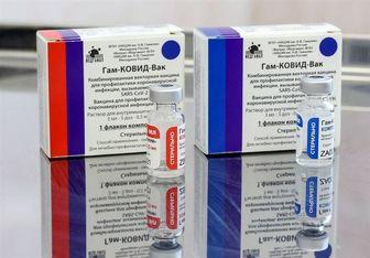 کارشکنی آمریکا برای عدم استفاده برزیل از واکسن روسی کرونا