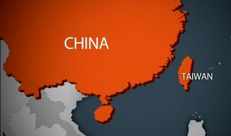 انتقاد چین از قانون سفر مقامات آمریکایی به تایوان