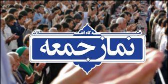 راهپیمایی حمایت از سپاه امروز در سراسر کشور برگزار میشود