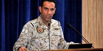 ائتلاف سعودی مدعی انهدام چند پهپاد یمنی شد