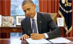 کاخ سفید: اوباما طرح ممنوعیت پرداخت نقدی به ایران را وتو میکند
