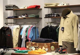 آغاز برخورد با ۱۰۰ نقطه عرضه برند پوشاک قاچاق در تهران