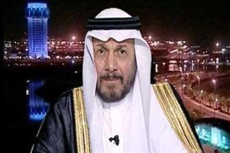 مشارکت عربستان در بازسازی عراق