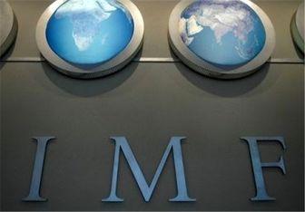 هشدار صندوق بین المللی پول درباره اقتصاد جهانی