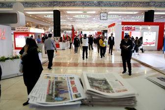 مرگ تدریجی مطبوعات، سیاست مدیران فعلی؟ /تبعات برگزارنشدن نمایشگاه مطبوعات