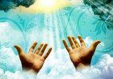 دعای مخصوص عزیز و محترم بودن چیست؟