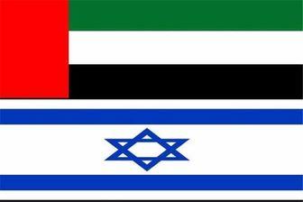 روابط امارات و اسرائیل به بیش از ۲ دهه قبل باز می گردد