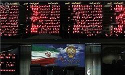 دومین بسته پیشنهادی بورس به مجلس