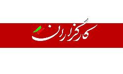 سکوت اعضای حزب کارگزاران درباره ورود شافعی به دولت