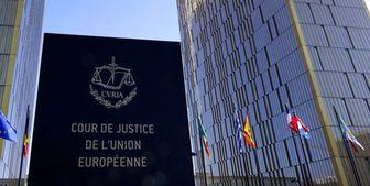 ایران میتواند شرکتهای اروپایی را تحت پیگرد قرار دهد