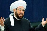 وفاداری ایران به فلسطین از نگاه یک مفتی سوری