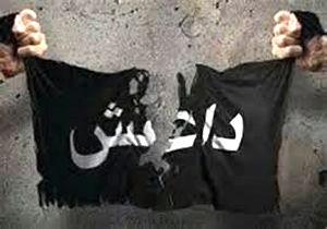 داعش فراخوان 'کشتار' رای دهندگان آمریکایی را صادر کرد