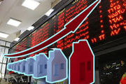 بیشترین صفهای خرید و فروش امروز مربوط به سهام چه شرکتهایی است؟