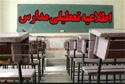مدارس شهری قصرشیرین و سرپلذهاب تعطیل شد