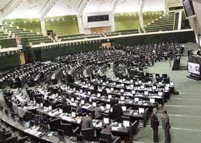 ۱۰۰ شکایت از نمایندگان درهیات نظارت مجلس