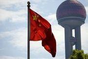 بیانیه وزارت خارجه چین در پنجمین سالروز امضای برجام