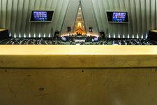 پایان جلسه نوبت صبح مجلس برای بررسی بودجه