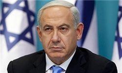 حکم بازجویی از نتانیاهو و همسرش