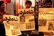 روزی که محمدرضا شاه مُرد+ تصاویر