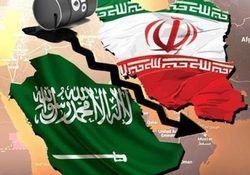 بیانیه ضد ایرانی مزدوران آل سعود