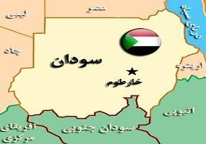 تعیین فرستاده جدید سازمان ملل برای سودان