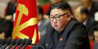 رهبر کره شمالی حکم اعدام وزیر آموزش را صادر کرد