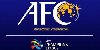 6 تصمیم جدید AFC برای برگزاری لیگ قهرمانان آسیا