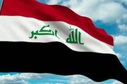 اجرای حکم اعدام ۲۱ تروریست در زندان مرکزی الناصریه عراق