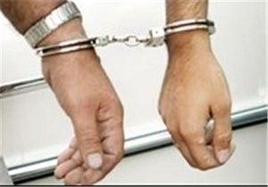 دستگیری سه زورگیر در اسلام آباد غرب