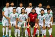 عراق و سوریه از میزبانی انتخابی جام جهانی محروم شدند!