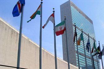 مخالفت اسرائیل با برافراشته شدن پرچم فلسطین در مقابل سازمان ملل
