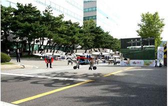رونمایی از خودروی هیوندای پرنده + عکس