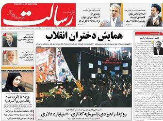 توتال: به احترام آمریکا از ایران می رویم!/ پیشخوان