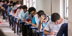 واکنش آموزش و پرورش به ادعای افشای سؤالات امتحانی