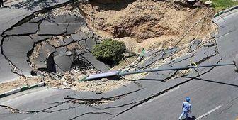 وجود 200 گودال پرخطر در تهران