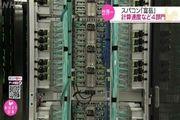 ابر رایانه ژاپنی در مبارزه با کرونا