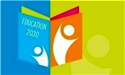 دولت همچنان 2030 را اجرا می کند