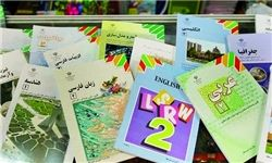 فروش تک جلدی کتب درسی دانشآموزان امکان پذیر است